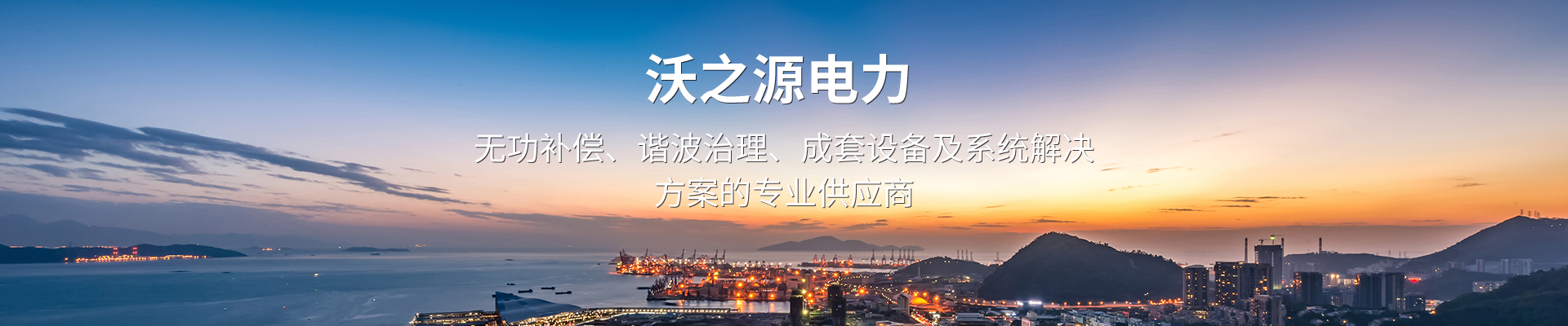 http://www.wzy-power.net/data/upload/202003/20200330135448_620.jpg